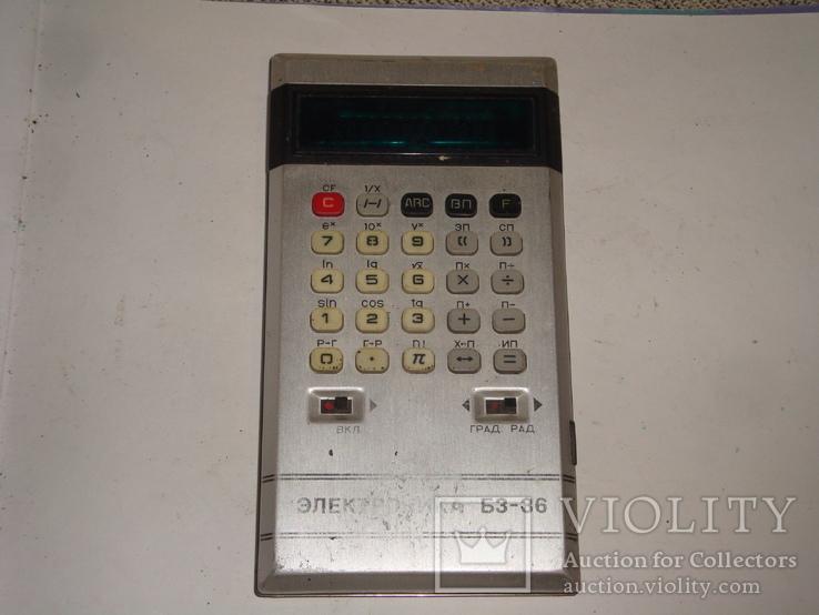 Калькуляторы СССР, 3 шт., фото №7