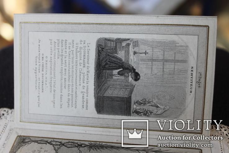 Старинные сувенирные открытки 19 век, фото №8