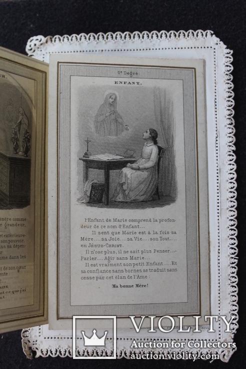Старинные сувенирные открытки 19 век, фото №9