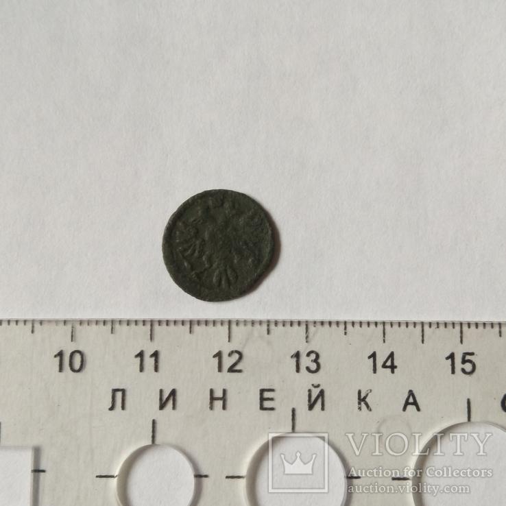 Полушка ВРП 1721 х года, фото №8
