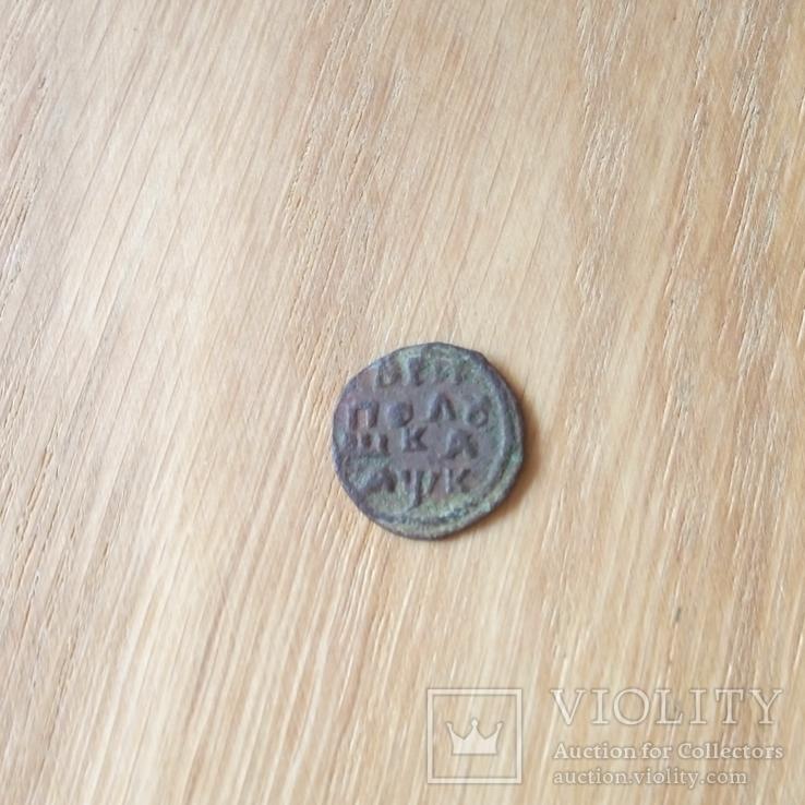 Полушка 1720 нд год буквами, фото №2