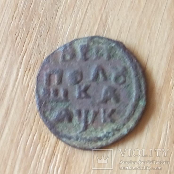 Полушка 1720 нд год буквами, фото №6