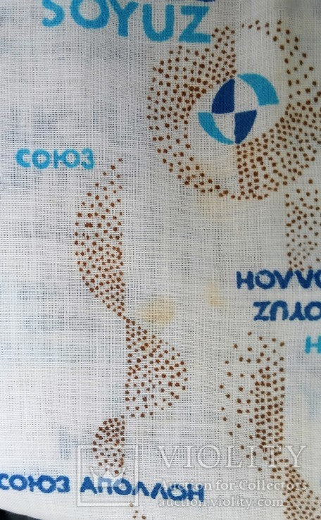 "Детские вещи из СССР: рубашка ""Союз Аполлон""+детали костюма моряка., фото №12"