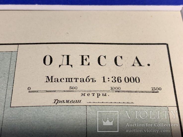 1900-е Карта Одессы, фото №2