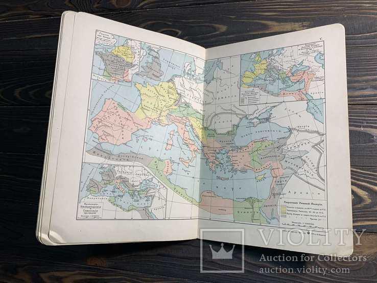1914 Учебный исторический атлас, фото №8