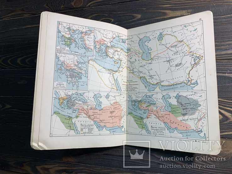 1914 Учебный исторический атлас, фото №10