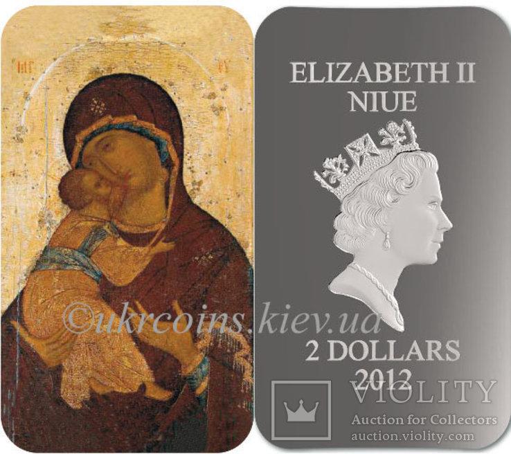 Монета Богородица Владимирская  серии Православные  святыни, фото №2