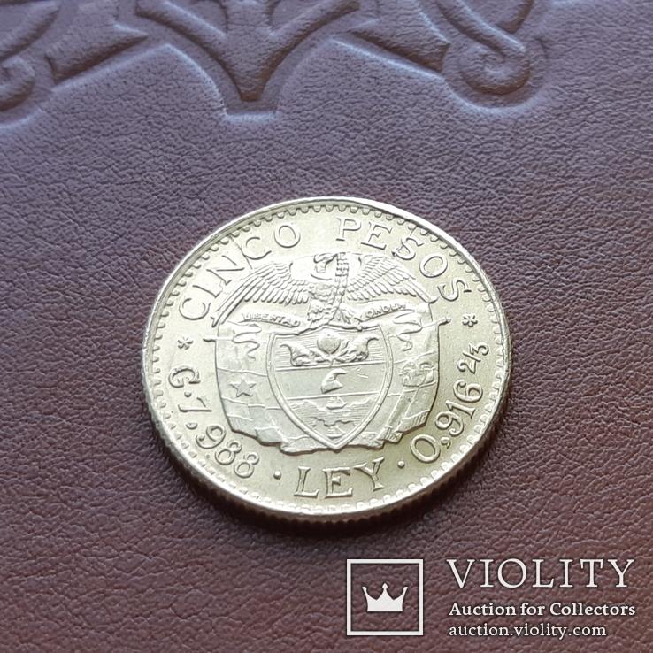 Золото 5 песо 1928 р.  Колумбія, фото №7