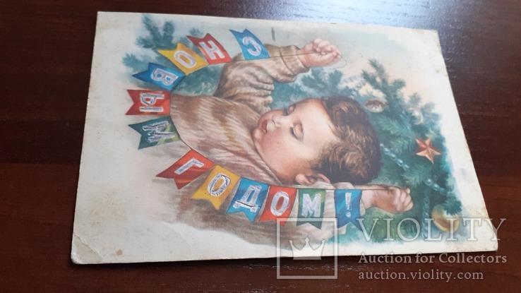 Открытка  С Новым Годом 1959 год, фото №3