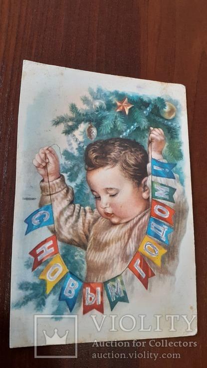 Открытка  С Новым Годом 1959 год, фото №4