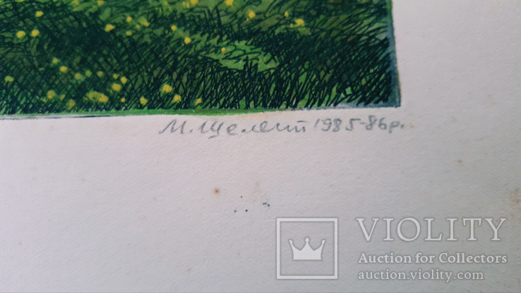 "Н.Н.Шелест,""21 вік у небі запалав"",3/8,1985-86 гг., фото №4"