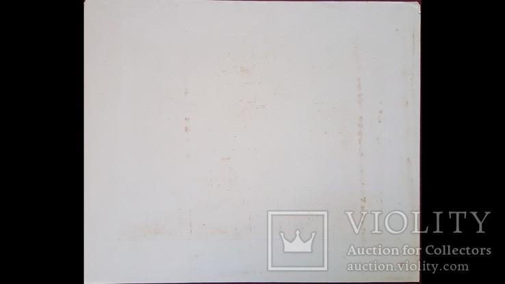 "Н.Н.Шелест,""21 вік у небі запалав"",3/8,1985-86 гг., фото №6"