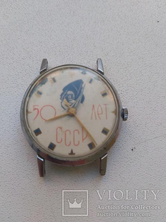 50 лет СССР, фото №3