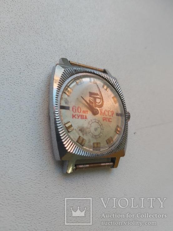 Часы 60 лет КУВА УзССР РПС, фото №3