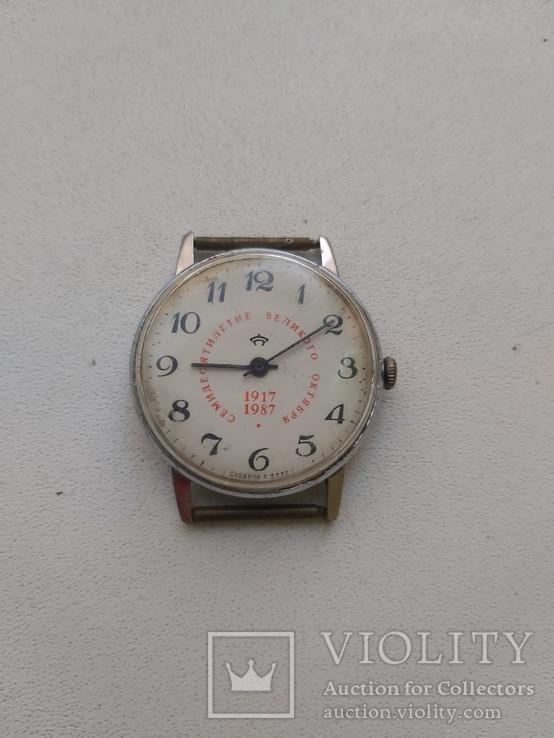 Часы 70 великого октября 1917,1987, фото №2