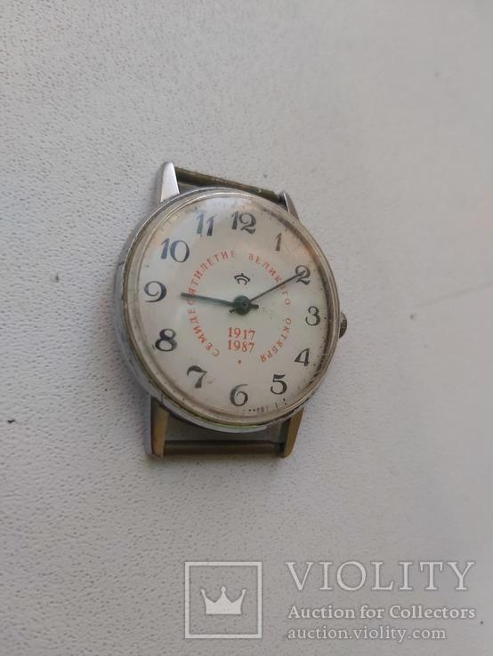 Часы 70 великого октября 1917,1987, фото №3