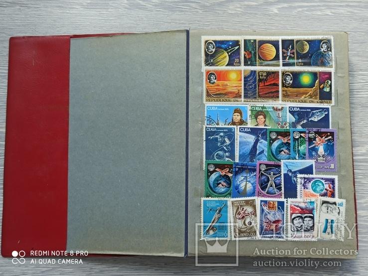 Мегалот. Марки периода СССР (альбомы, блоки, серии....), фото №3