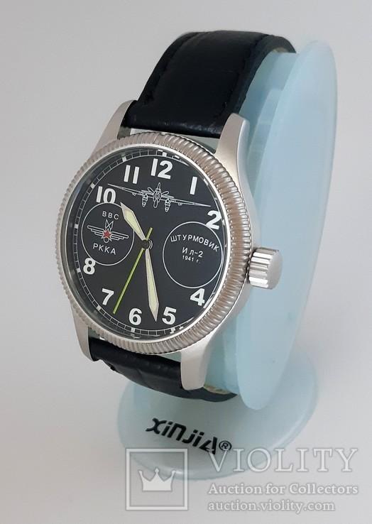 Часы Марьяж Ракета, фото №2