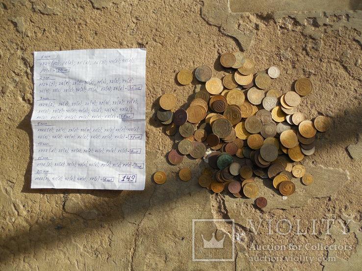 147 монет, фото №2