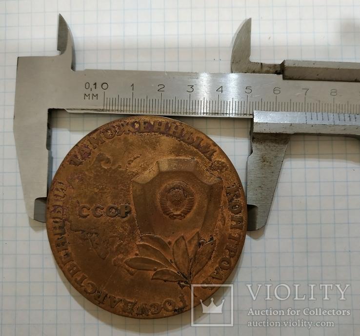 Государственный таможенный контроль СССР, фото №11