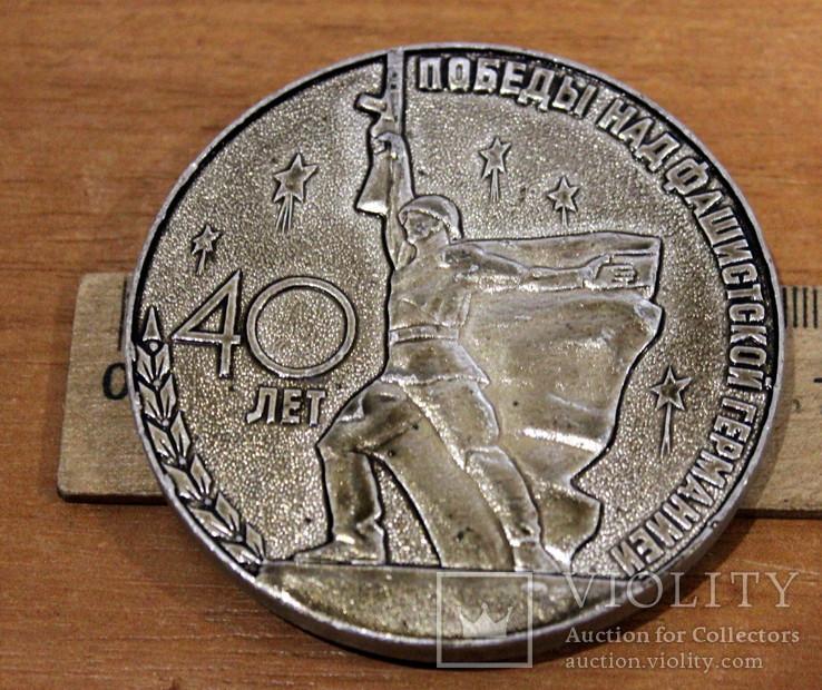 Настольная медаль времен СССР из алюминия. №3, фото №2