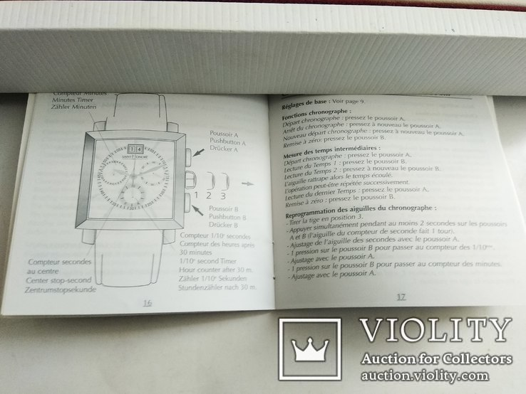 Коробка для часов Saint Honore Оригинал, фото №7