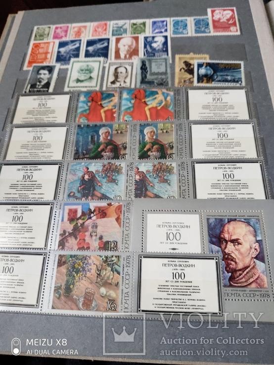 Большой кляссер с марками  и блокамиСССР+бонус, фото №10