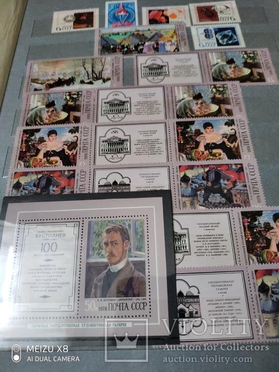 Большой кляссер с марками  и блокамиСССР+бонус, фото №13