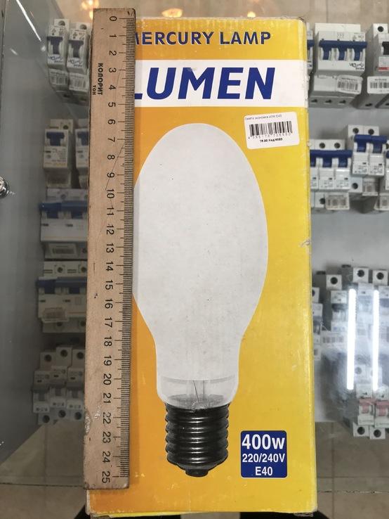 Лампочка газоразрядная Lumen 400w  E 40