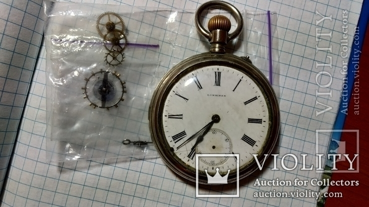 Часы карманные Швейцария Longines 1917 год