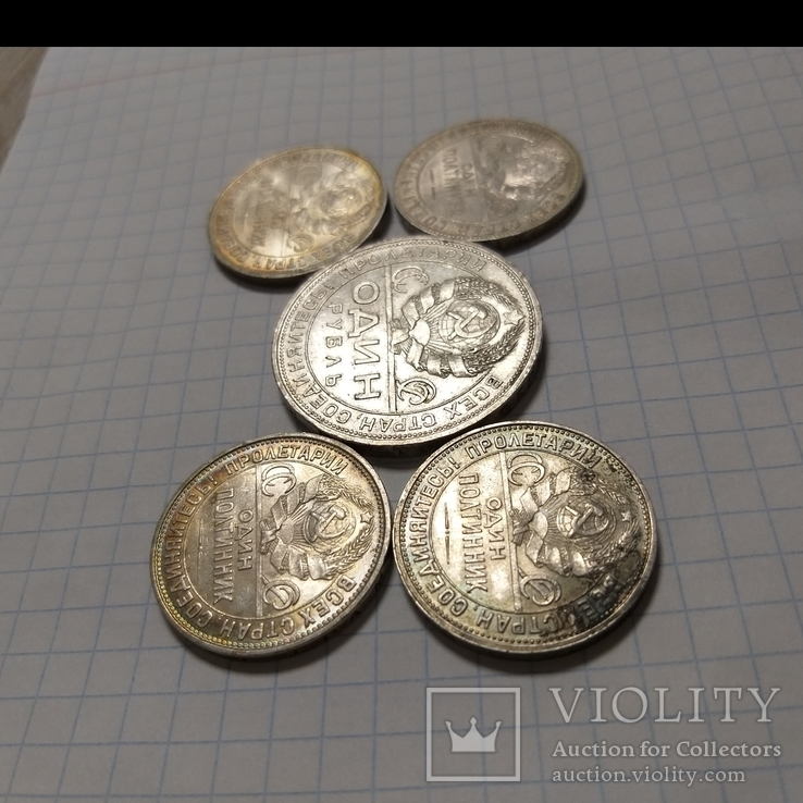 4 полтинника 24,25,26,27 г. и  рубль 24 г. (см.фото в коментариях)., фото №10