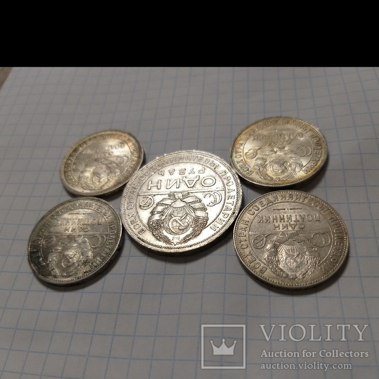 4 полтинника 24,25,26,27 г. и  рубль 24 г. (см.фото в коментариях)., фото №11