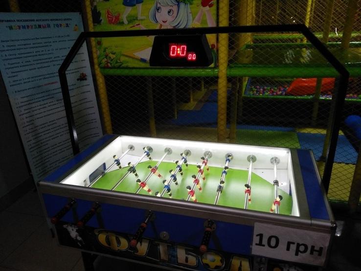 Футбол (с жетонами).