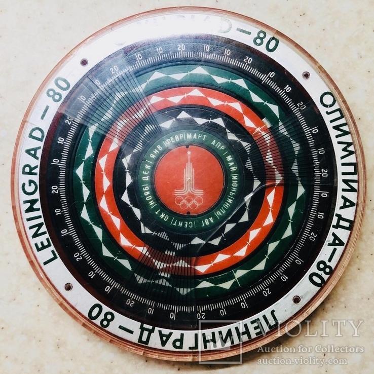 Счётчик биоритмов с символикой Олимпиады., фото №3
