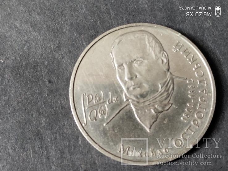 Три юбилейные монеты Украины, фото №4