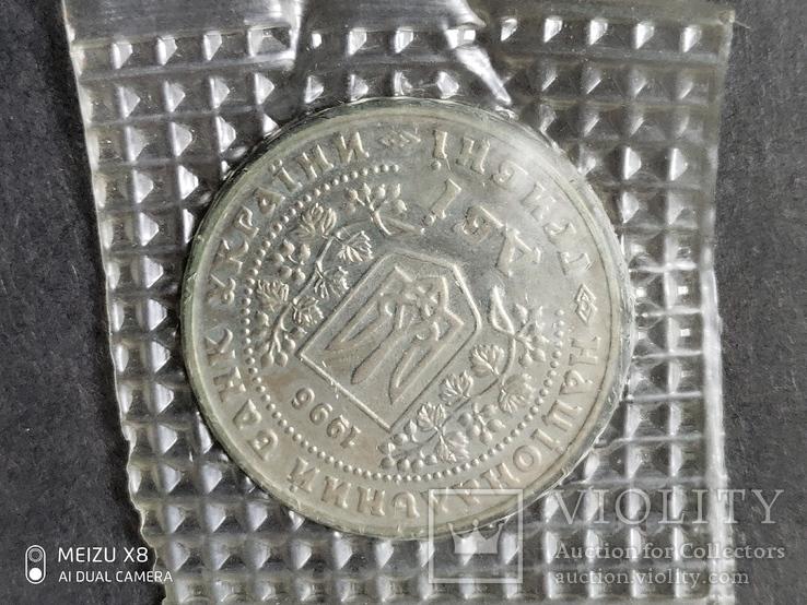 Три юбилейные монеты Украины, фото №7