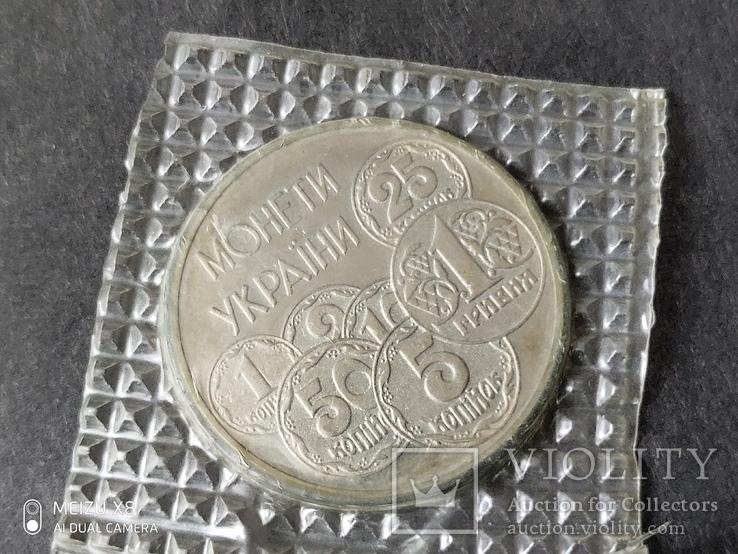 Три юбилейные монеты Украины, фото №8