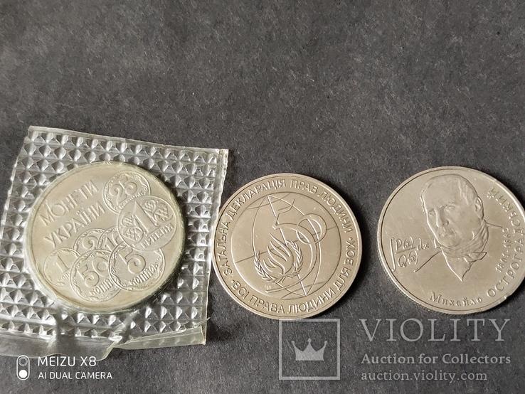 Три юбилейные монеты Украины, фото №9