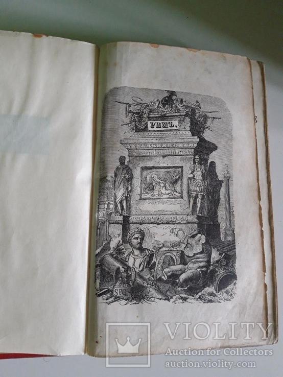 Рим. Сочинение В. Вегнера. Том 1. 1873 год, фото №4