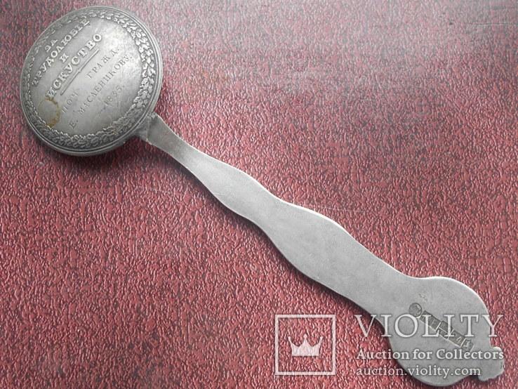 Посеребрённая сувенирная ложка, фото №3