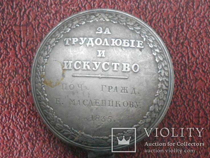Посеребрённая сувенирная ложка, фото №4