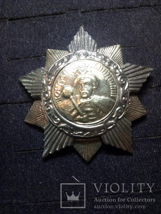 Орден богдана хмельницкого 1 ст  копия, фото №2