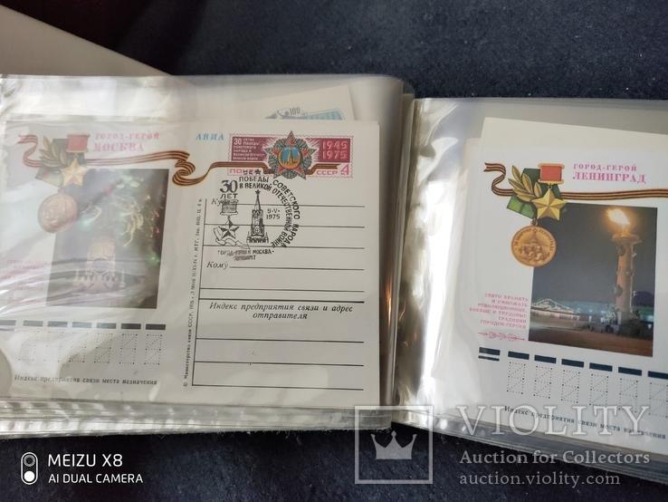 Альбом для открыток и конвертов на 85 листов полностью заполненный, фото №5