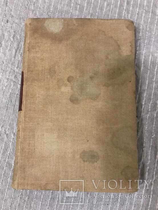 Библиография Указаны тиражи книг, фото №3