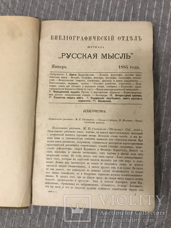 Библиография Указаны тиражи книг, фото №2