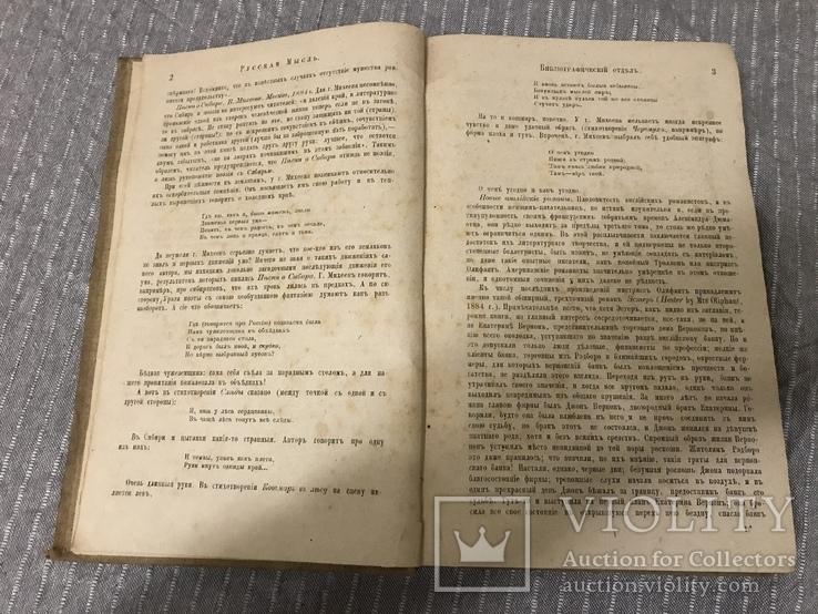 Библиография Указаны тиражи книг, фото №4