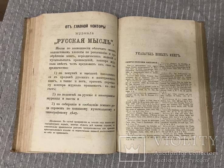 Библиография Указаны тиражи книг, фото №7