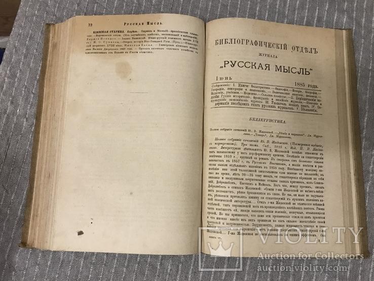 Библиография Указаны тиражи книг, фото №9
