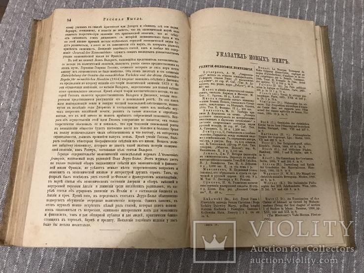 Библиография Указаны тиражи книг, фото №10
