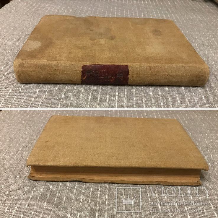 Библиография Указаны тиражи книг, фото №11